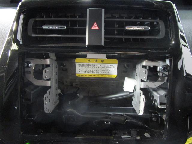 S ナビレディPK トヨタセーフティセンスP 登録済未使用車(2枚目)