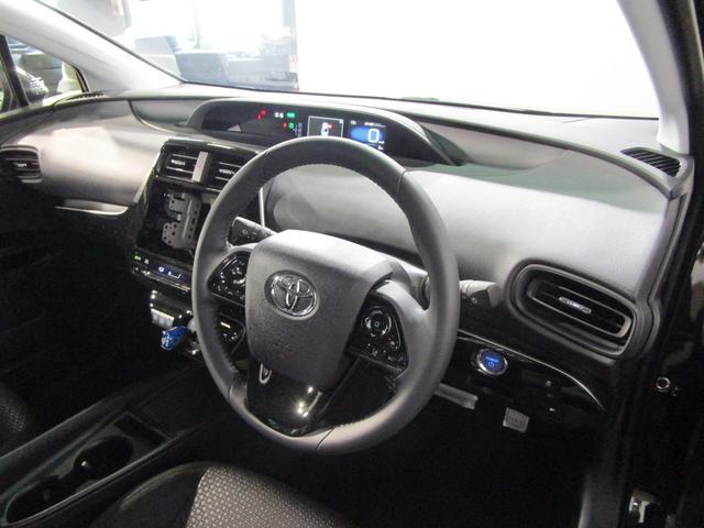 S ナビレディPK トヨタセーフティセンスP 登録済未使用車(9枚目)