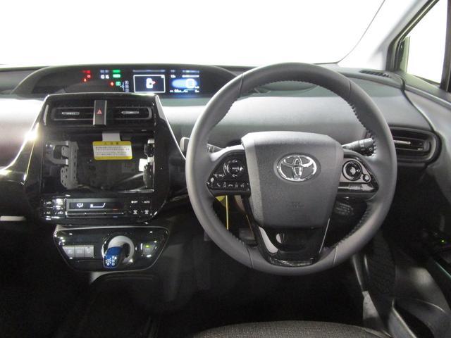 S ナビレディPK トヨタセーフティセンスP 登録済未使用車(10枚目)