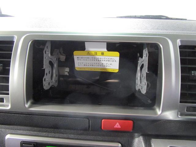 スーパーGL 登録済未使用車 4WD LED スマートキー(9枚目)