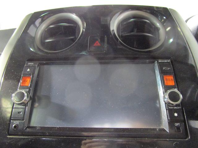 X DIG-S エアロスタイル フルセグSDナビ インテリキ(2枚目)