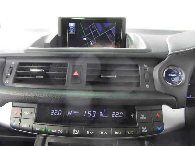 CT200h Fスポーツ 地デジHDDナビ Bカメラ LED(2枚目)