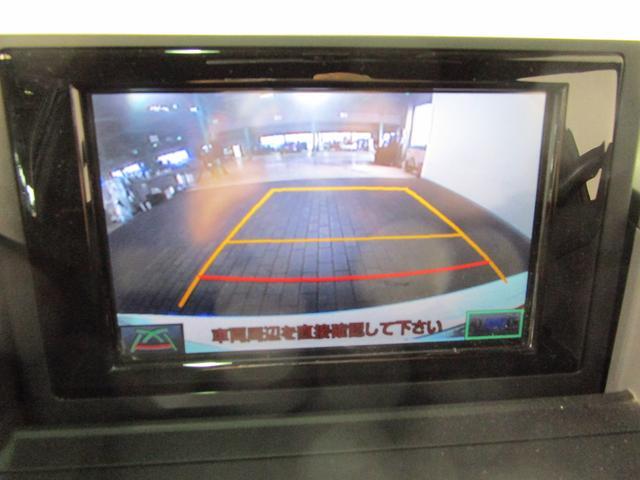 CT200h Fスポーツ 地デジHDDナビ Bカメラ LED(3枚目)