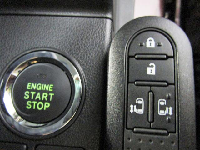カスタムX トップエディションリミテッドSAIII 4WD(3枚目)