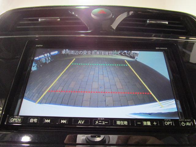 2.0S フルセグSDナビ Bカメラ 電スラ スマートキー(3枚目)