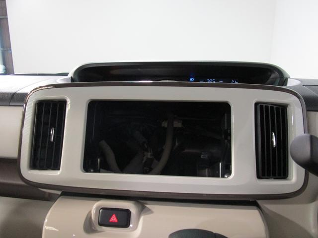 Gメイクアップリミテッド SAIII 届出済未使用車 全方位(2枚目)