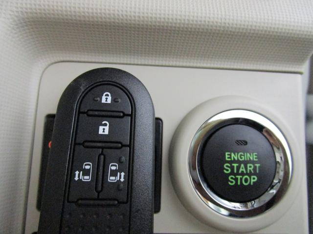 Gメイクアップリミテッド SAIII 届出済未使用車 全方位(3枚目)