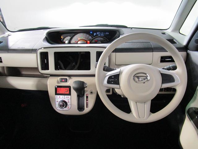 Gメイクアップリミテッド SAIII 届出済未使用車 全方位(9枚目)