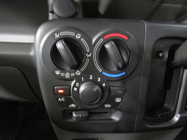 「日産」「NV100クリッパー」「軽自動車」「三重県」の中古車14