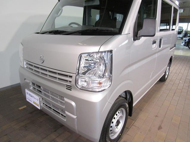 「日産」「NV100クリッパー」「軽自動車」「三重県」の中古車20