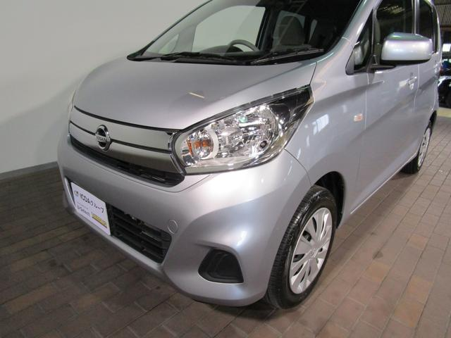 「日産」「デイズ」「コンパクトカー」「三重県」の中古車21