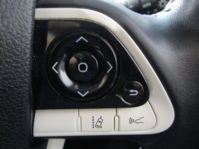 Sセーフティプラス /トヨタセーフティセンス/LED/インテリキー/純正15インチAW/プリクラッシュセーフティ/レーンディパチャーアラート/レーダークルーズコントロール/オートマチックハイビーム(5枚目)