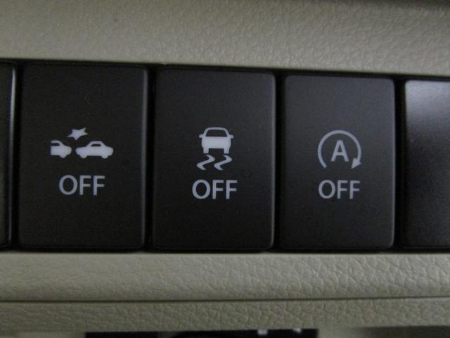 S /ツートンカラー/レーダーブレーキサポート/純正フルセグ8インチSDナビ/ETC/HIDオートヘッドライト/インテリキー/シートヒーター/電動格納ドアミラー/アイドリングストップ(7枚目)