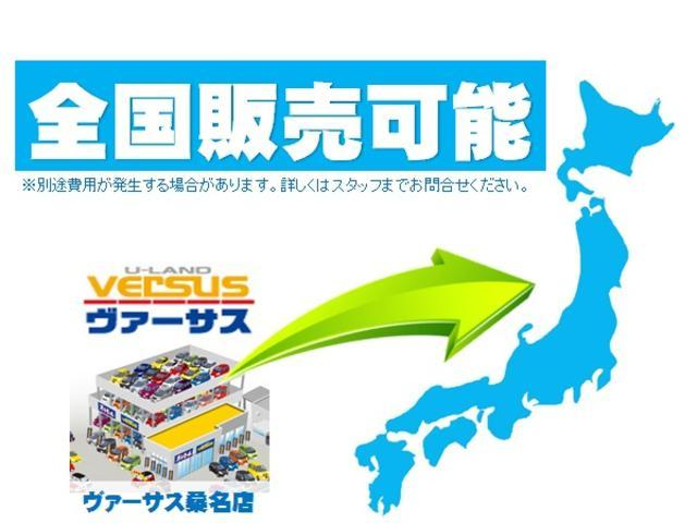 L /社外ワンセグメモリーナビ/DVD再生/シートヒーター/キーレス/ETC/アイドリングストップ(33枚目)