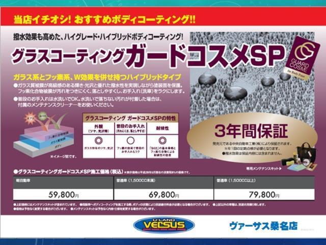 L /社外ワンセグメモリーナビ/DVD再生/シートヒーター/キーレス/ETC/アイドリングストップ(35枚目)