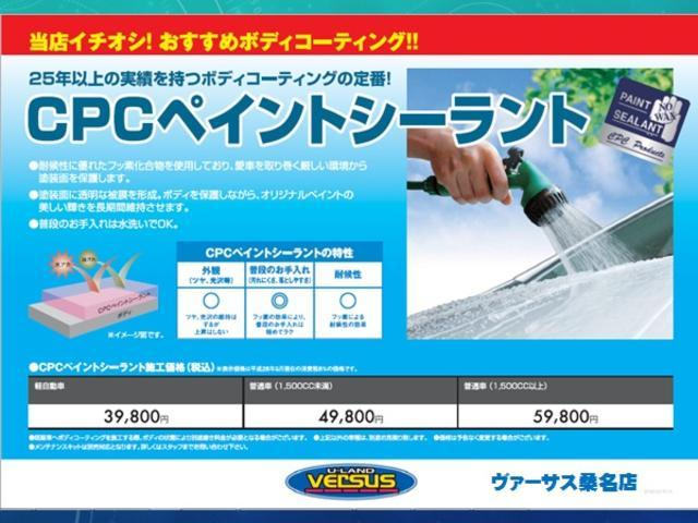 L /社外ワンセグメモリーナビ/DVD再生/シートヒーター/キーレス/ETC/アイドリングストップ(36枚目)