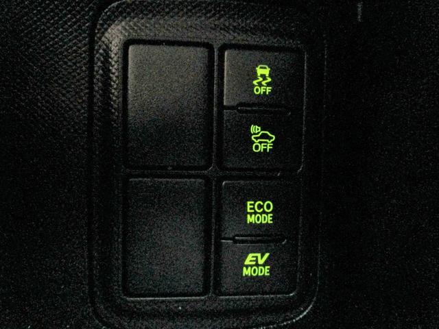 G G's /車検R4年7月迄/セーフティセンス/純正フルセグSDナビ/LEDオートヘッドライト/オートマチックハイビーム/インテリキー/レーンディパチャーアラート/プリクラッシュセーフティ/純正17インチAW(6枚目)