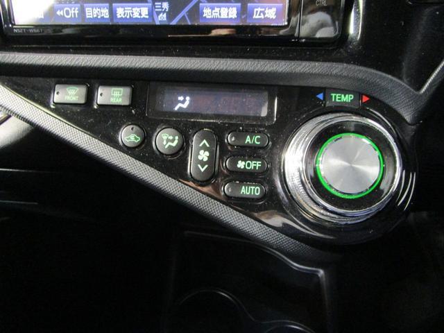 G G's /車検R4年7月迄/セーフティセンス/純正フルセグSDナビ/LEDオートヘッドライト/オートマチックハイビーム/インテリキー/レーンディパチャーアラート/プリクラッシュセーフティ/純正17インチAW(9枚目)