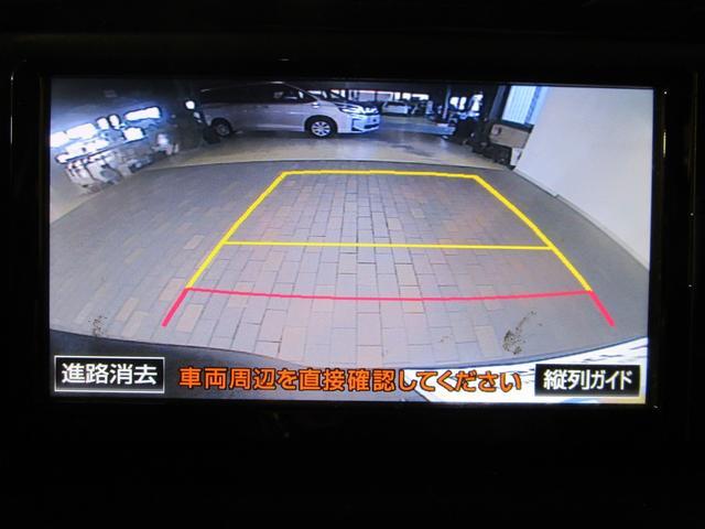 ハイブリッドV /純正フルセグSDナビ/バックカメラ/左パワースライドドア/LEDオートヘッドライト/シートヒーター/ETC/インテリキー/クルーズコントロール/オートリトラクタブルミラー/純正15インチAW(4枚目)