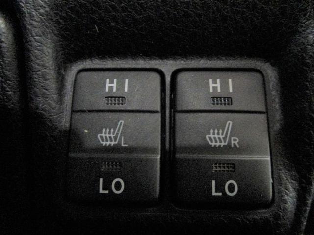 ハイブリッドV /純正フルセグSDナビ/バックカメラ/左パワースライドドア/LEDオートヘッドライト/シートヒーター/ETC/インテリキー/クルーズコントロール/オートリトラクタブルミラー/純正15インチAW(8枚目)