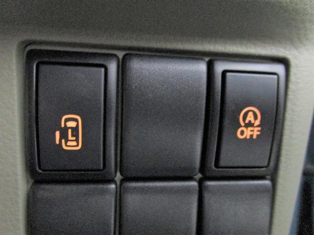 X /社外フルセグディスプレイオーディオ/バックカメラ/左パワースライドドア/HIDオートヘッドライト/インテリキー/ETC(7枚目)