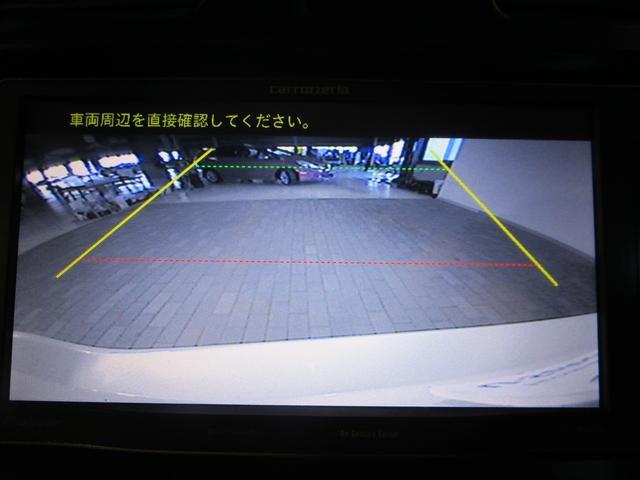 2.0i-L アイサイト /アイサイト/社外フルセグメモリーナビ/バックカメラ/パワーシート/HIDオートヘッドライト/インテリキー/ETC/純正17インチAW/ドラレコ/4WD(4枚目)