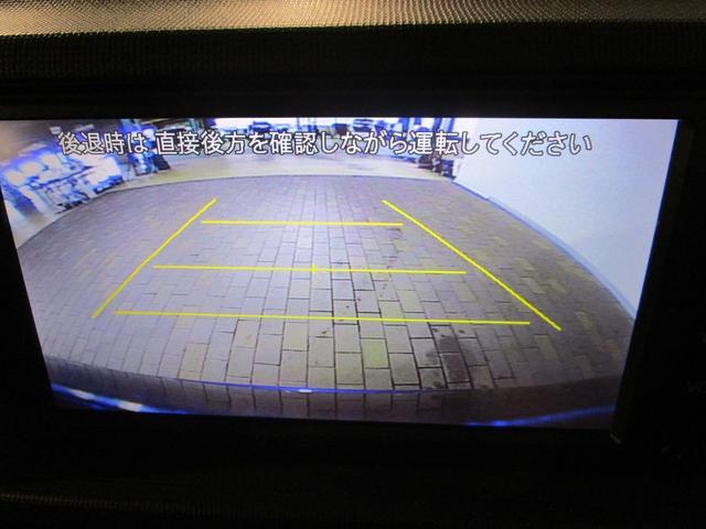 1.0X Lパッケージ・キリリ /純正ワンセグSDナビ/バックカメラ/インテリキー/ETC/ドラレコ/社外14インチAW(4枚目)