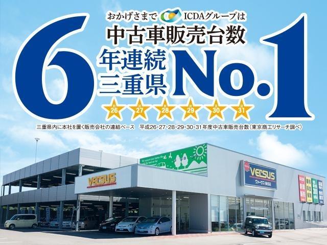 G SAIII /スマートアシスIII/純正CD/インテリキー/LEDオートヘッドライト/オートヘッドライト/シートヒーター/純正14インチAW/電動格納ドアミラー(2枚目)