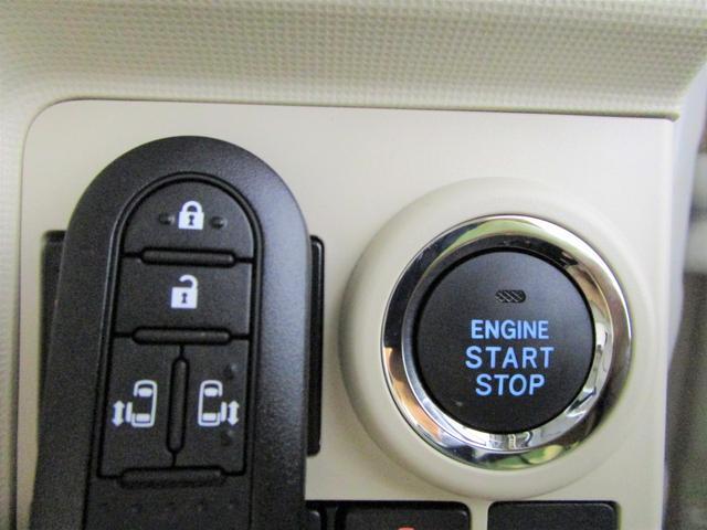 Gメイクアップリミテッド SAIII /チョイ乗り車/スマートアシストIII/両側パワースライドドア/LEDオートヘッドライト/インテリキー/オートハイビーム/アイドリングストップ/パノラマモニター対応アップグレードパッケージ(4枚目)