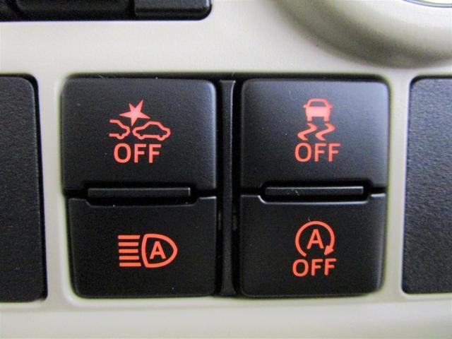 Gメイクアップリミテッド SAIII /チョイ乗り車/スマートアシストIII/両側パワースライドドア/LEDオートヘッドライト/インテリキー/オートハイビーム/アイドリングストップ/パノラマモニター対応アップグレードパッケージ(6枚目)