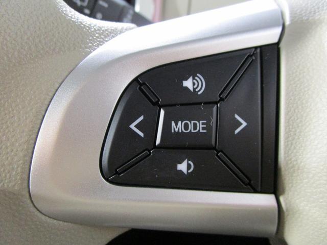 Gメイクアップリミテッド SAIII /チョイ乗り車/スマートアシストIII/両側パワースライドドア/LEDオートヘッドライト/インテリキー/オートハイビーム/アイドリングストップ/パノラマモニター対応アップグレードパッケージ(8枚目)