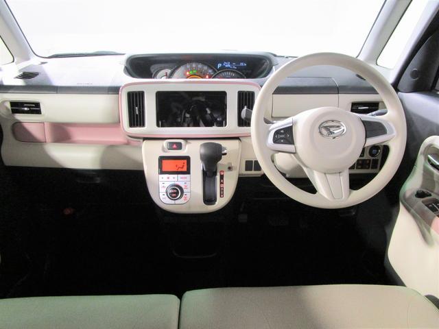 Gメイクアップリミテッド SAIII /チョイ乗り車/スマートアシストIII/両側パワースライドドア/LEDオートヘッドライト/インテリキー/オートハイビーム/アイドリングストップ/パノラマモニター対応アップグレードパッケージ(9枚目)