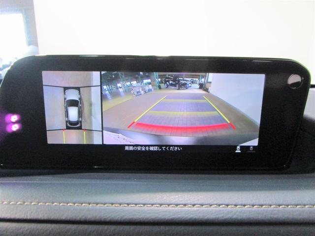X プロアクティブ ツーリングセレクション /スマートブレーキ/360°セーフティPKG/純正フルセグSDナビ/360°ビューモニタ/車線逸脱警報/シートヒーター/パワーシート/パワーテールゲート/ドラレコ/クルーズコントロール/LED/ETC(4枚目)