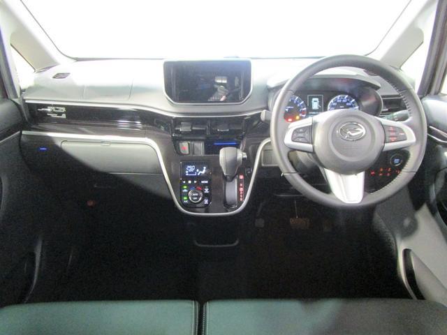 カスタム RS ハイパーリミテッドSAIII /チョイ乗り車/スマートアシスト/LEDオートヘッドライト/シートヒーター/オートハイビーム/インテリキー/純正15インチAW/パノラマモニター対応アップグレードパック(9枚目)
