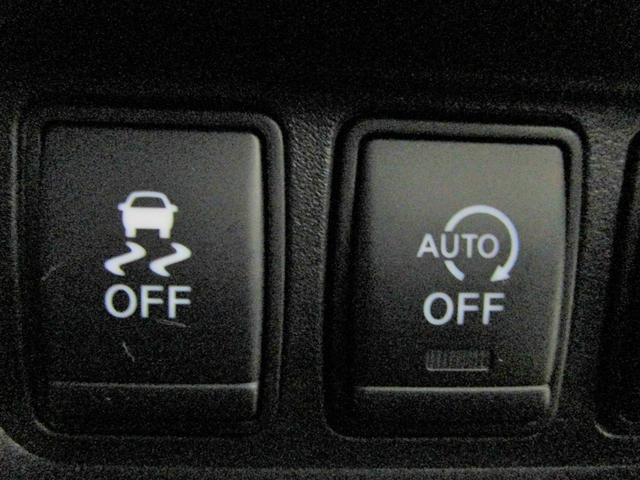 15RX Vセレクション 純正ナビ フルセグTV 全方位カメラ 衝突軽減ブレーキ HIDオートライト インテリキー 純正17インチアルミ ETC フォグライト ブルートゥース アイドリングストップ 電動格納ミラー(8枚目)