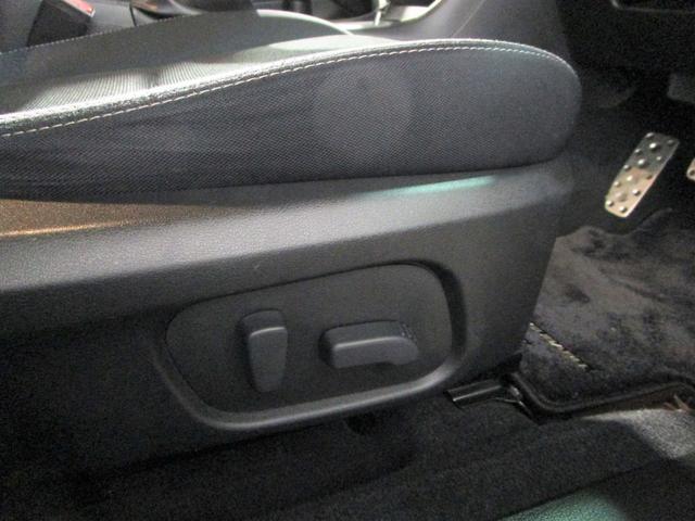 2.0i-L 純正ナビ フルセグTV ワンオーナー インテリキー HIDオートライト 純正17インチアルミ パワーシート クルーズコントロール ETC フォグライト 4WD アイドリングストップ 電動格納ミラー(6枚目)