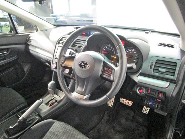 2.0i-L 純正ナビ フルセグTV ワンオーナー インテリキー HIDオートライト 純正17インチアルミ パワーシート クルーズコントロール ETC フォグライト 4WD アイドリングストップ 電動格納ミラー(9枚目)