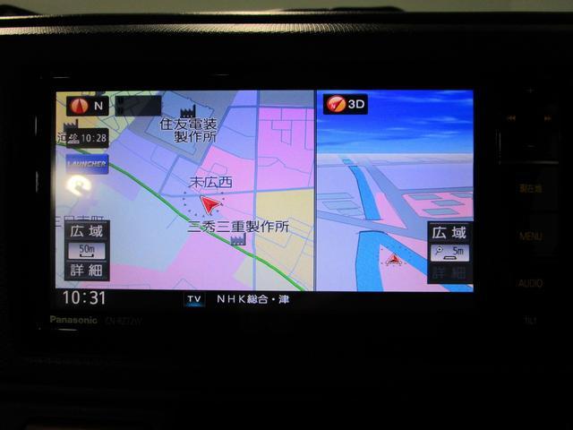 ベースグレード 純正ナビ フルセグTV ワンオーナー インテリキー HIDオートライト 純正15インチアルミ ETC車載器 DVD再生 5MT(2枚目)