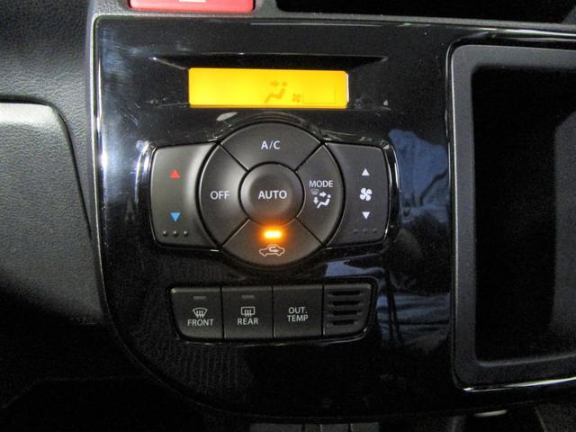 ベースグレード 純正ナビ フルセグTV ワンオーナー インテリキー HIDオートライト 純正15インチアルミ ETC車載器 DVD再生 5MT(8枚目)