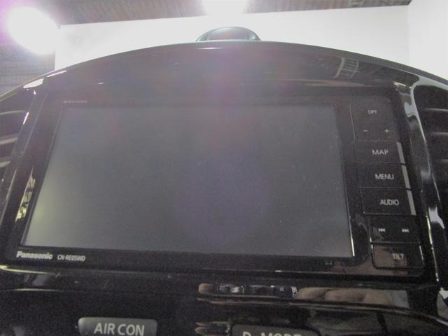 15RX VセレスタイルニスモアラウンドビュモニタP 社外ナビ フルセグTV 全方位カメラ 衝突軽減ブレーキ インテリキー HIDオートライト 純正17インチアルミ ETC アイドリングストップ 電動格納ミラー DVD再生(2枚目)