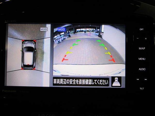 15RX VセレスタイルニスモアラウンドビュモニタP 社外ナビ フルセグTV 全方位カメラ 衝突軽減ブレーキ インテリキー HIDオートライト 純正17インチアルミ ETC アイドリングストップ 電動格納ミラー DVD再生(3枚目)