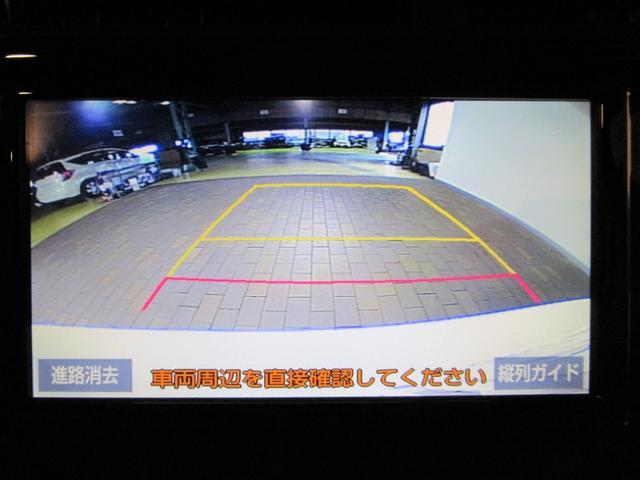 Gソフトレザーセレクション 純正ナビ フルセグTV バックカメラ セーフティセンス ワンオーナー スマートキー LEDオートライト レザーシート アイドリングストップ 電動格納ミラー DVD再生 ブルートゥース接続(3枚目)