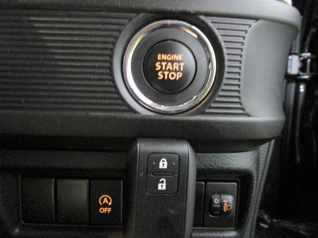 ハイブリッドG デュアルセンサーブレーキサポート インテリキー オートライト 両側スライドドア アイドリングストップ 電動格納ミラー 後退時ブレーキサポート(3枚目)
