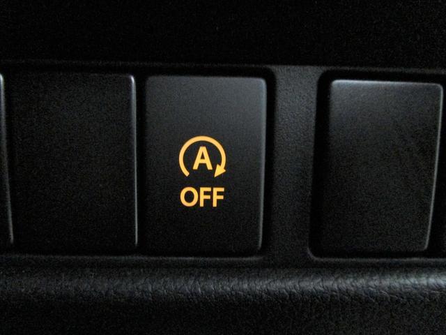ハイブリッドG デュアルセンサーブレーキサポート インテリキー オートライト 両側スライドドア アイドリングストップ 電動格納ミラー 後退時ブレーキサポート(5枚目)