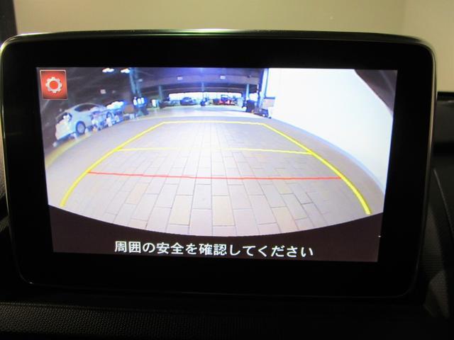 Sレザーパッケージ 純正ナビ フルセグTV バックカメラ ワンオーナー 黒革シート インテリキー LEDオートライト シートヒーター 社外17インチアルミ ドライブレコーダー ETC DVD再生 ブルートゥース(3枚目)