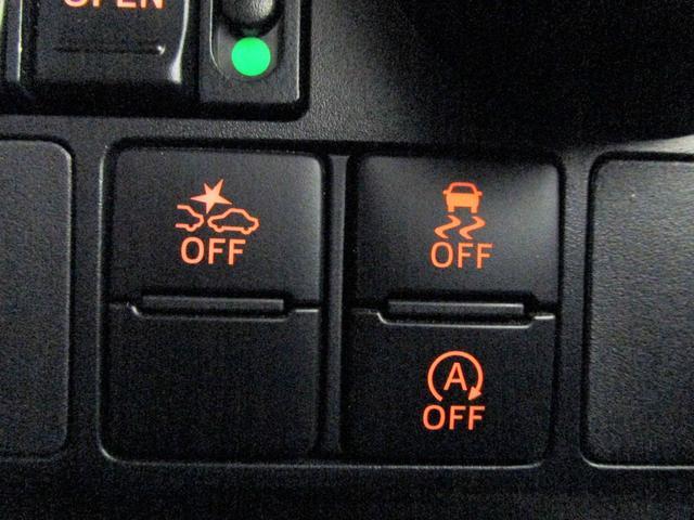 カスタムG ターボ SAII 社外ナビ フルセグTV バックカメラ インテリキー LEDオートライト 両側パワースライドドア 社外15インチアルミ ETC ドライブレコーダー クルーズコントロール アイドリングストップ(8枚目)