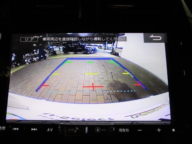 Aツーリングセレクション 社外9インチナビTV バックカメラ セーフティセンス 黒革シート スマートキー LEDオートライト シートヒーター 純正17インチアルミ レーダークルーズ DVD再生 ブルートゥース(3枚目)