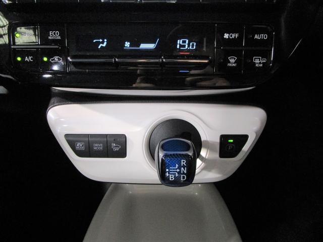 Aツーリングセレクション 社外9インチナビTV バックカメラ セーフティセンス 黒革シート スマートキー LEDオートライト シートヒーター 純正17インチアルミ レーダークルーズ DVD再生 ブルートゥース(8枚目)