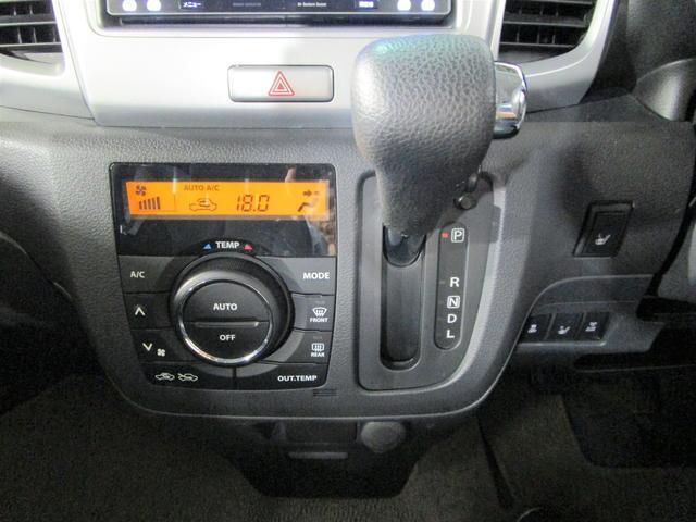 Xリミテッド 社外ナビ フルセグTV レーダーブレーキサポート HIDオートライト インテリキー 両側パワースライドドア 前席シートヒーター 純正14インチアルミ ETC DVD再生 ブルートゥース接続(8枚目)