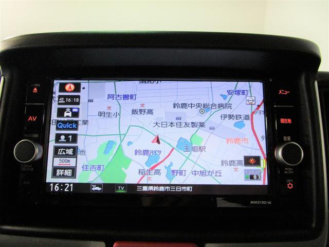 E 純正ナビ フルセグTV 衝突軽減ブレーキ 踏み間違い防止機能 HIDオートライト インテリキー 左側パワースライドドア コーナーセンサー ドライブレコーダー ETC 純正14インチアルミ ターボ車(2枚目)